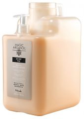 Nook Magic Argan Oil Secret Pak Silkifying Masca 5000ml
