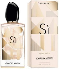 Armani Si Nacre Edition 100ml